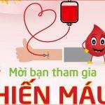"""Ngày hội """"Hiến máu tình nguyện"""" lần 2, năm học 2016 – 2017"""
