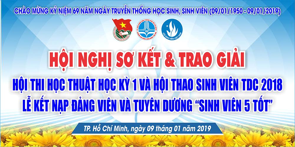 PHONG SAN KHAU