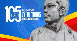 a trong1